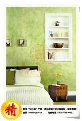 家居装潢新型环保艺术涂料,彩纹漆