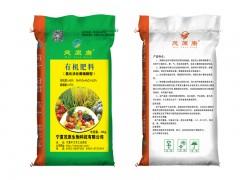 腐植酸有机肥系列
