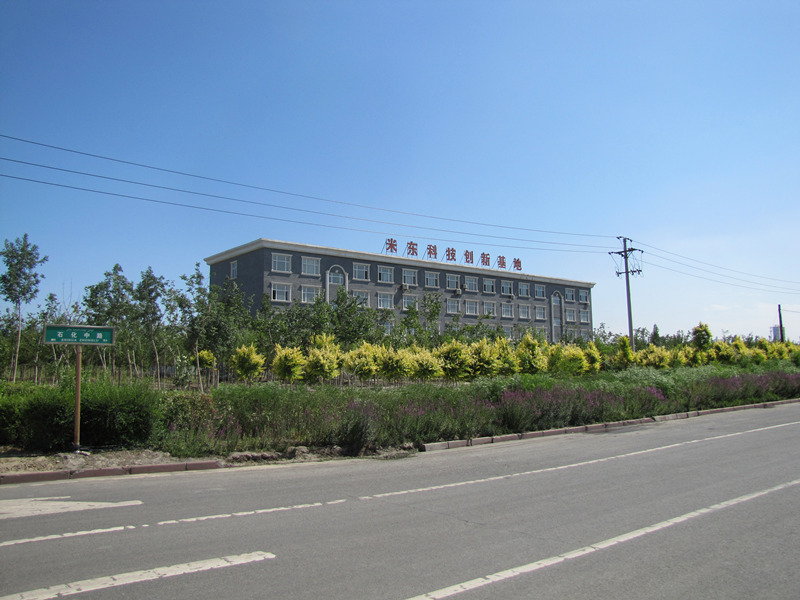 新疆米东科技创新服务基地