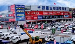 新疆亚中机电市场