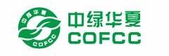 北京中绿华夏有机食品认证中心