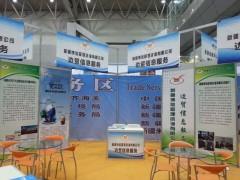 平台于2014年25日-28日参加2014丝绸之路国际食品展览交易会暨第四届中国清真美食文化节